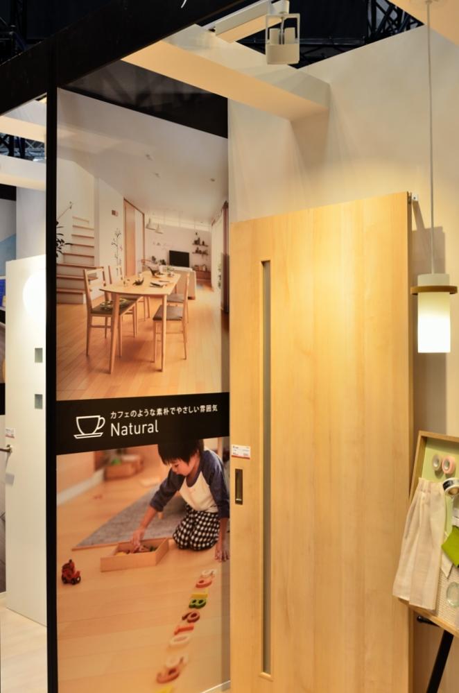 カフェ空間スタイルの建具
