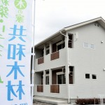 鶴ヶ島市で注文建築の完成見学会