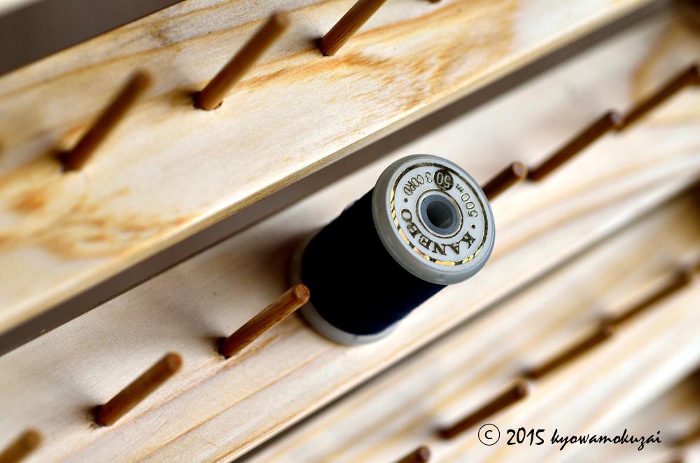 木工小物 糸置き台(スプールスタンド) はとやまクラフトフェア