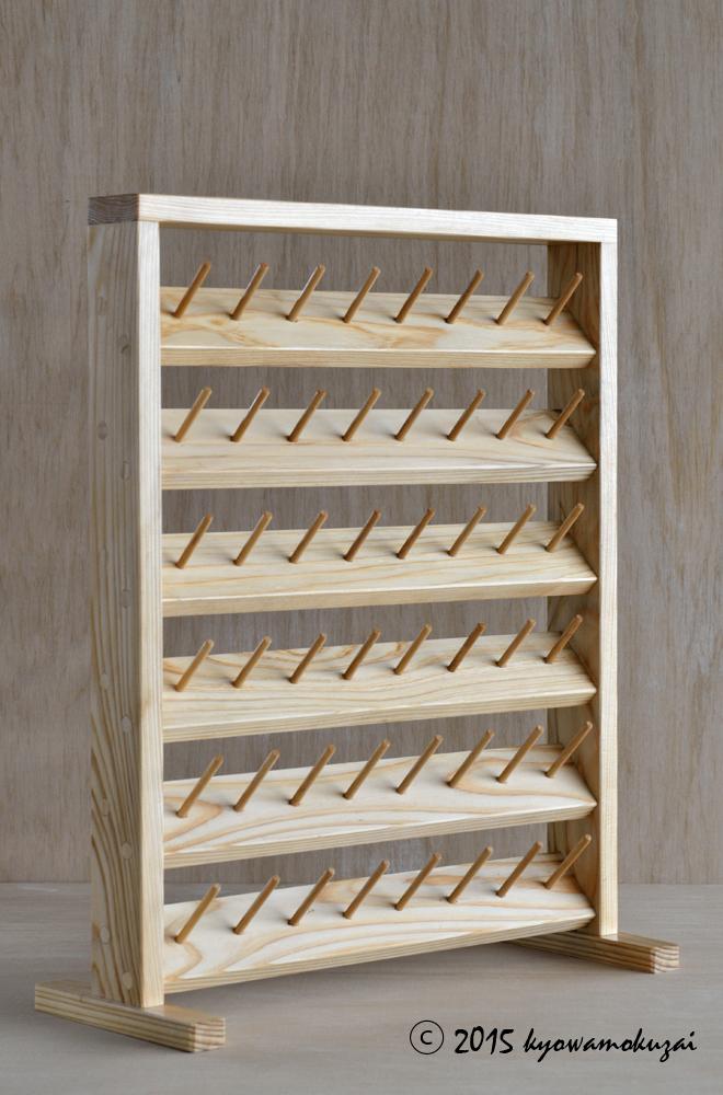 木工小物 糸置き台(スプールスタンド)