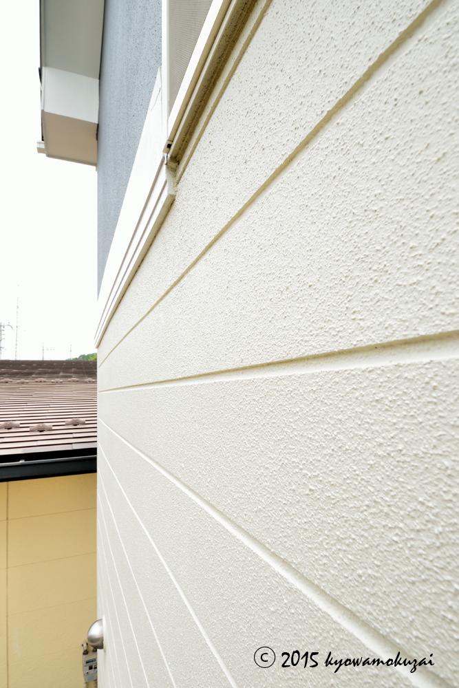 鳩山町 外壁塗替リフォーム後