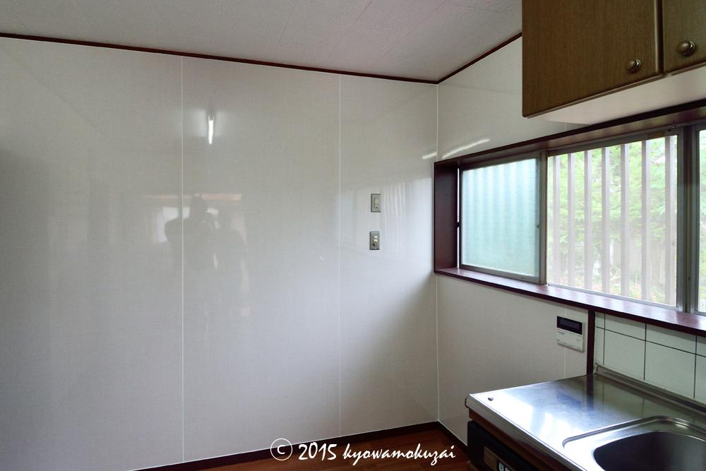 鳩山町 内装キッチンパネル施工後