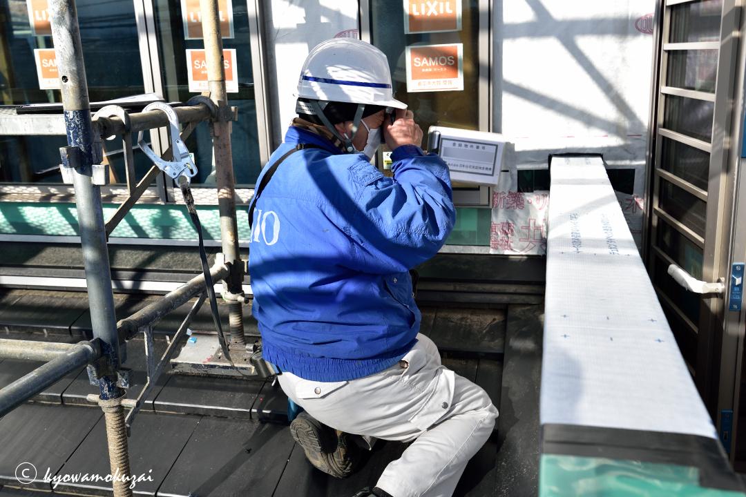 第3者検査機関による防水検査