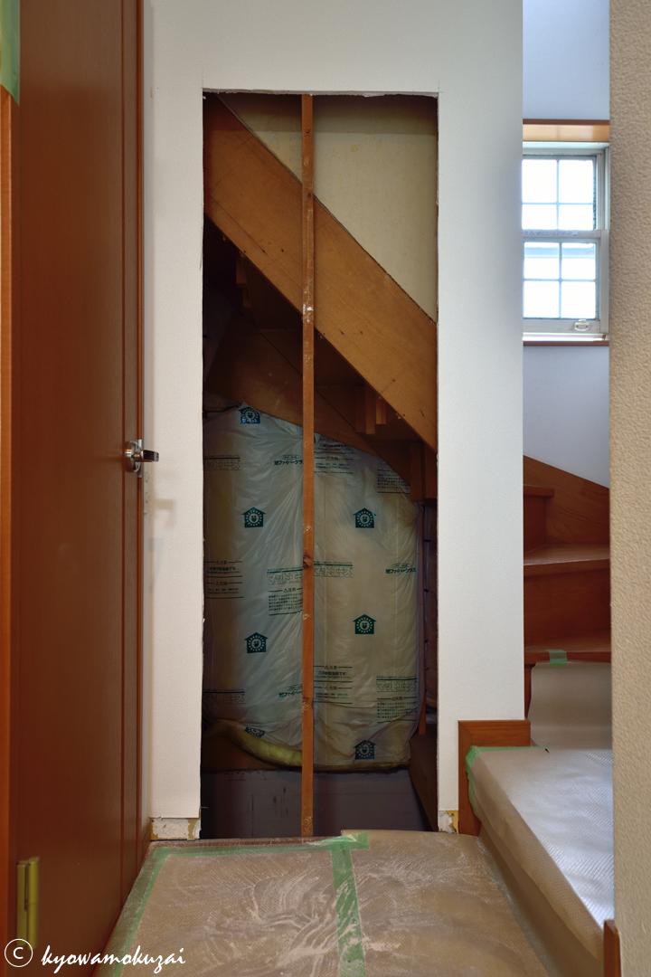 階段下リフォーム前
