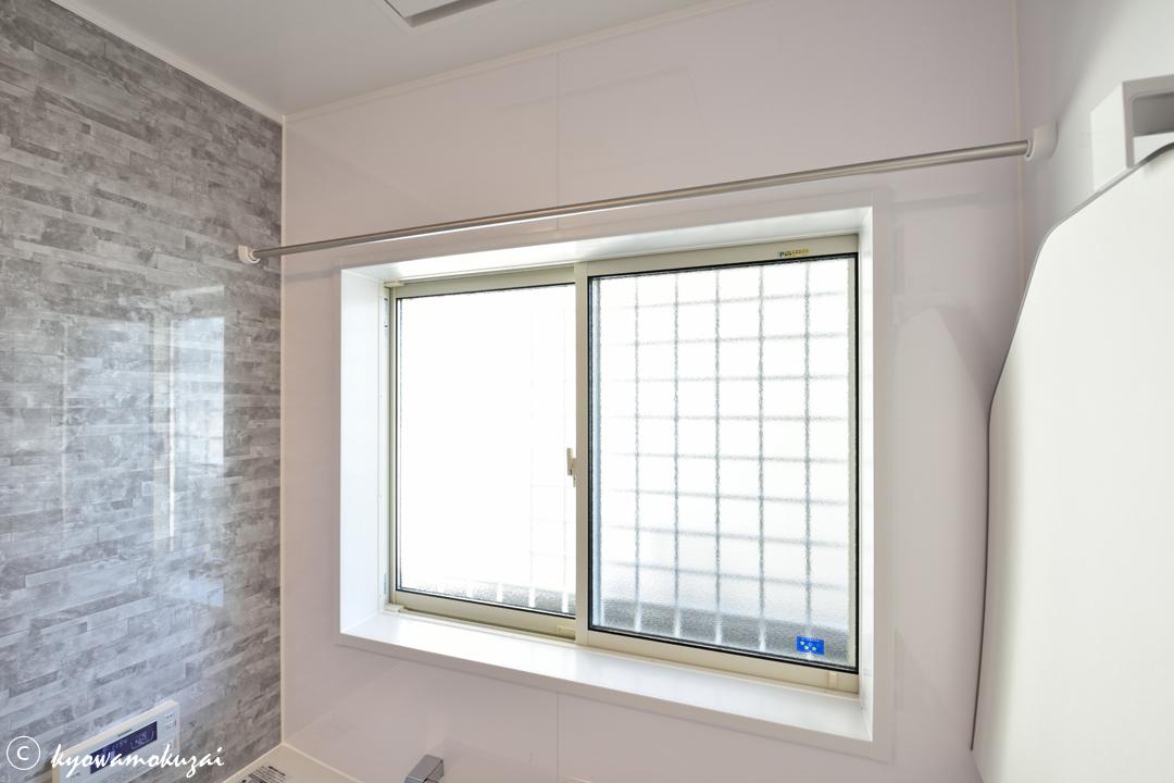 浴室断熱窓