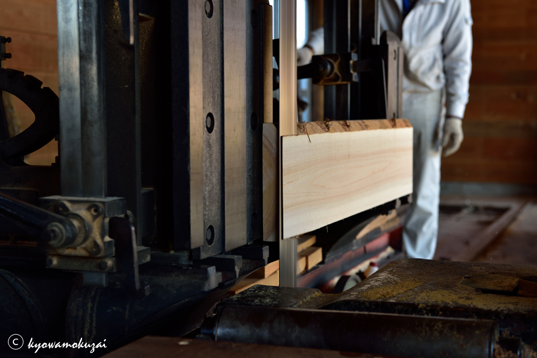 西川材 ヒノキの腰板 製材