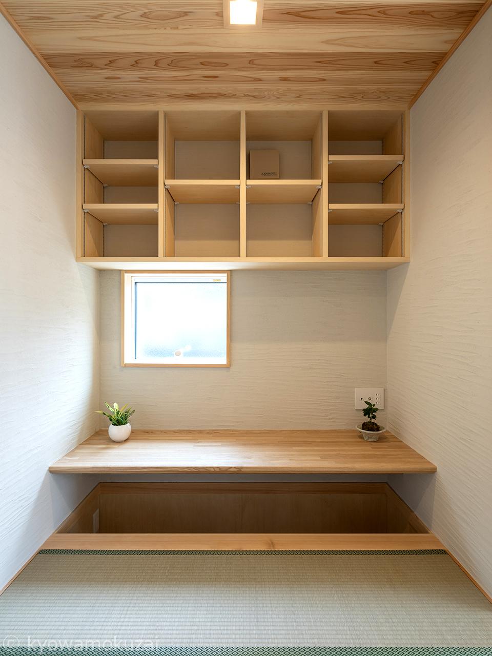 注文住宅 和室書斎